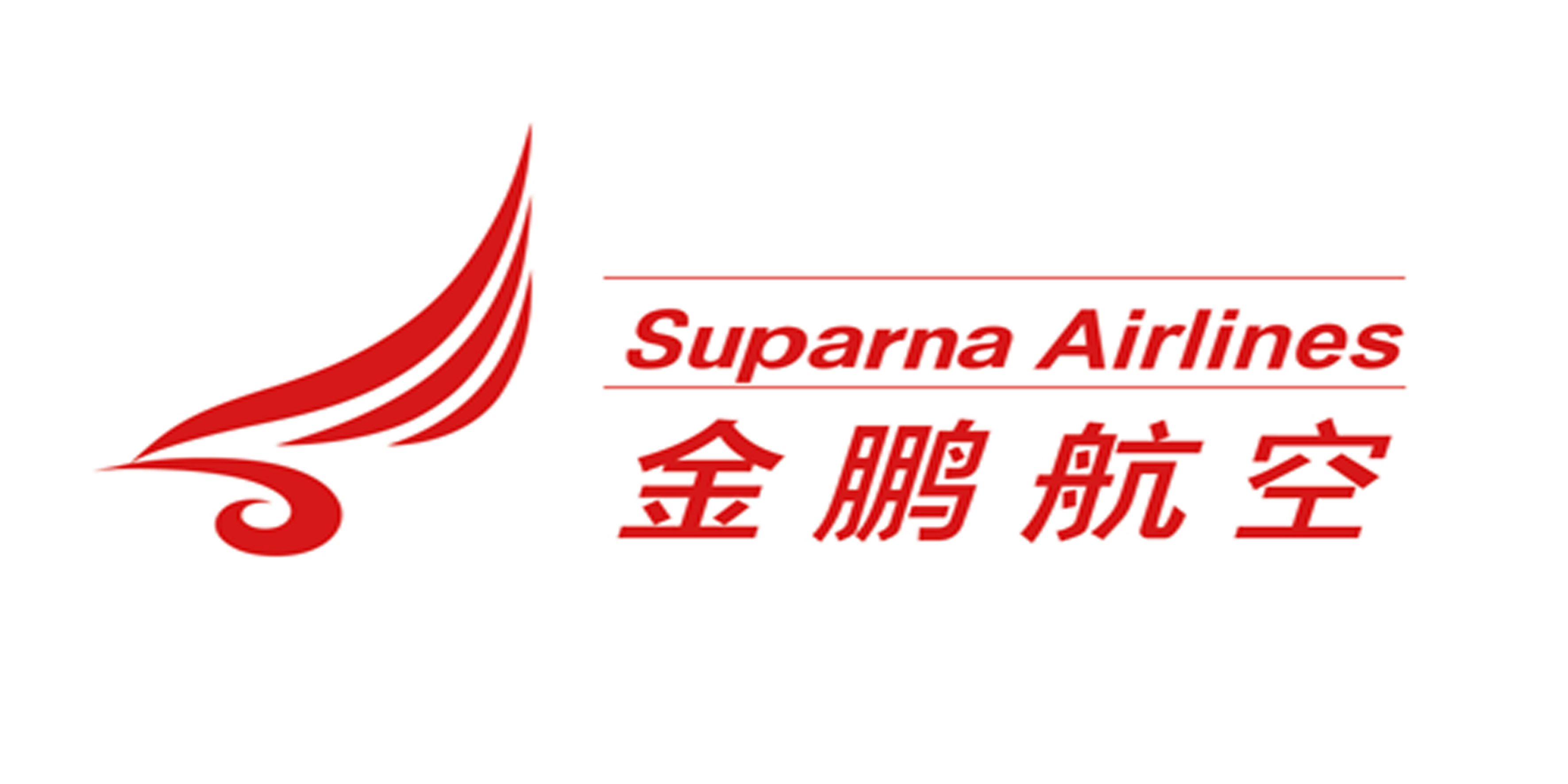 Suparna Airlines